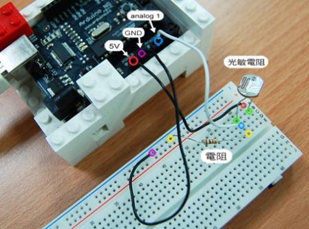 arduino_light-sensor